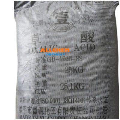 Axit oxalic, Oxalic acid, c2h2o4